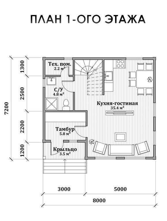 """Проект каркасного дома """"КЛАССИКА 90-2С"""" с ценой под ключ"""
